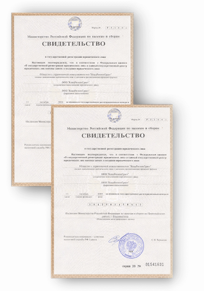 Регистрация ооо в кемерово под ключ сколько листов в декларации 3 ндфл 2019